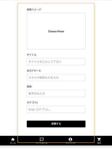 スクリーンショット 2021-09-12 15.33.42
