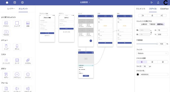 スクリーンショット 2021-08-03 0.20.43