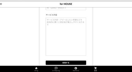 スクリーンショット 2021-09-15 16.22.59
