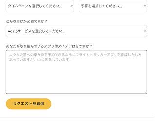 スクリーンショット 2021-09-14 22.35.36